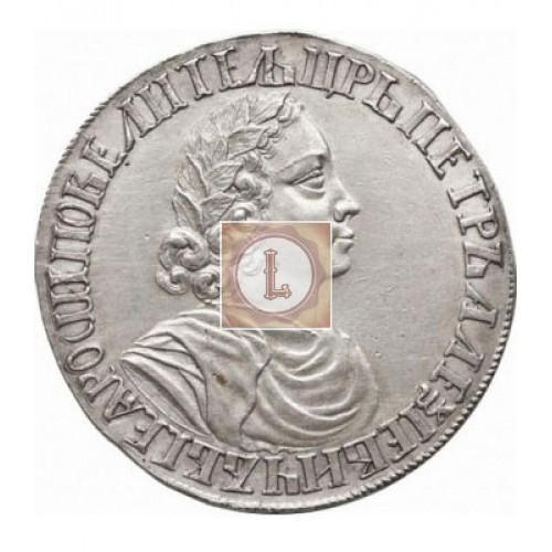 Полтина 1702 года Биткин 515
