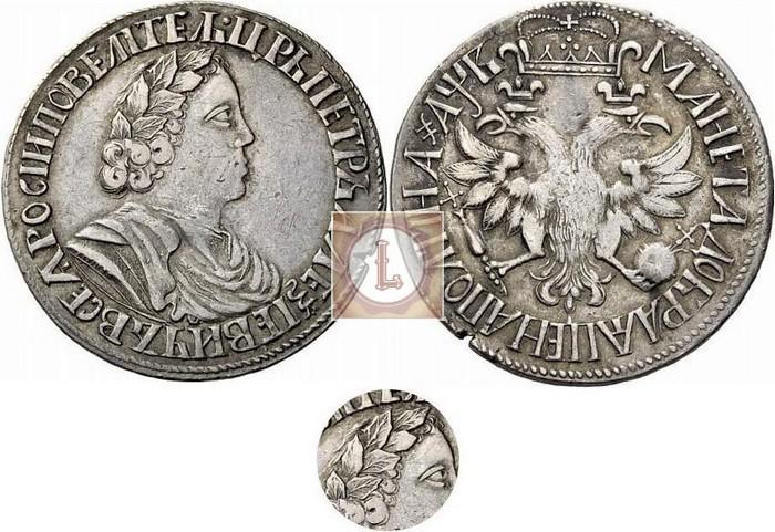 Полтина 1702 года Биткин 518