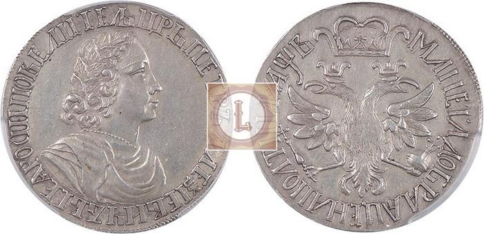 Полтина 1702 года Биткин 521