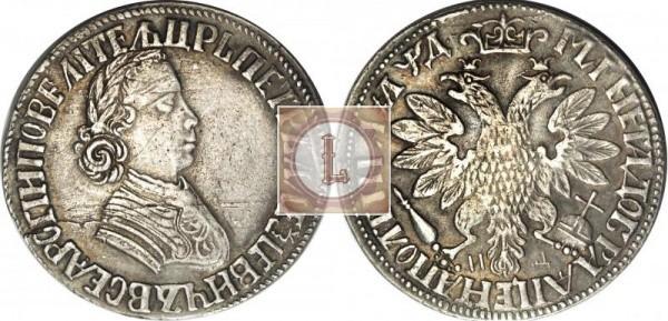 Полтина 1703 года Биткин 526
