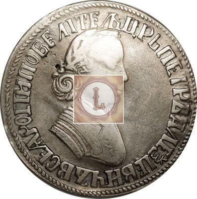 Стоимость полтины 1704 года