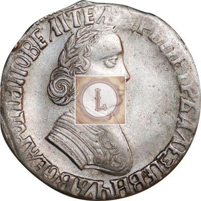 Полтина 1704 года биткин 533