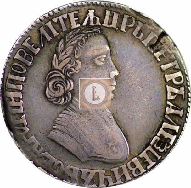 Полтина 1704 года биткин 534
