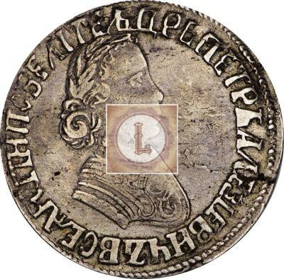 Виды полтины 1705 года