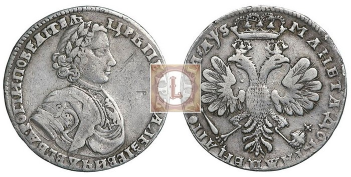 Полтина 1706 года Биткина 562