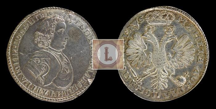 Полтина 1706 года Биткин 567