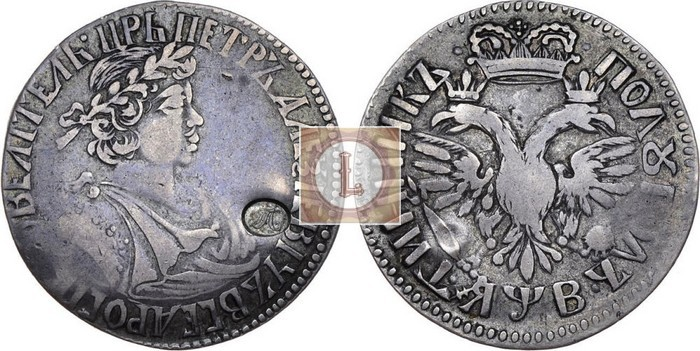 полуполтинник 1702 года Биткин 700