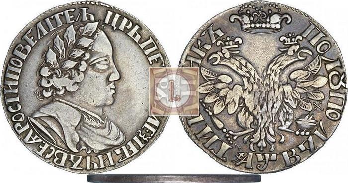 полуполтинник 1702 года Биткин 701