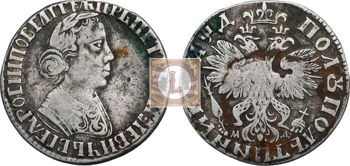 Полуполтинник 1704 года Биткин 714