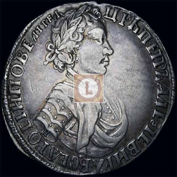 Полуполтинник 1705 года чеканки Биткин 721