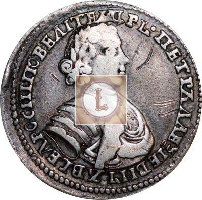 Полуполтинник 1705 года чеканки Биткин 722