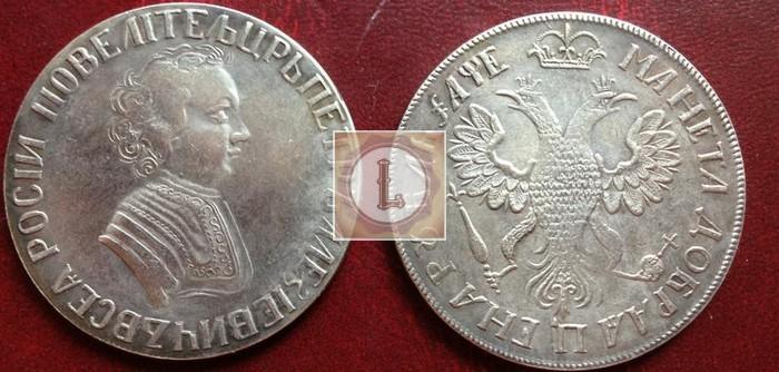 1 рубль 1705 года Биткин 800