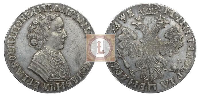 1 рубль 1705 года Биткин 803