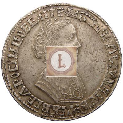 Как выглядит 1 рубль 1705 года