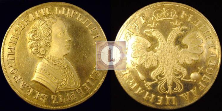 1 рубль 1705 года золото