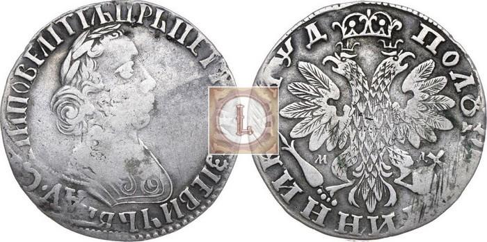 Полуполтинник 1704 года Биткин 718
