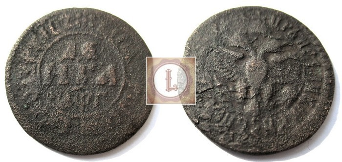 Денга 1703 года