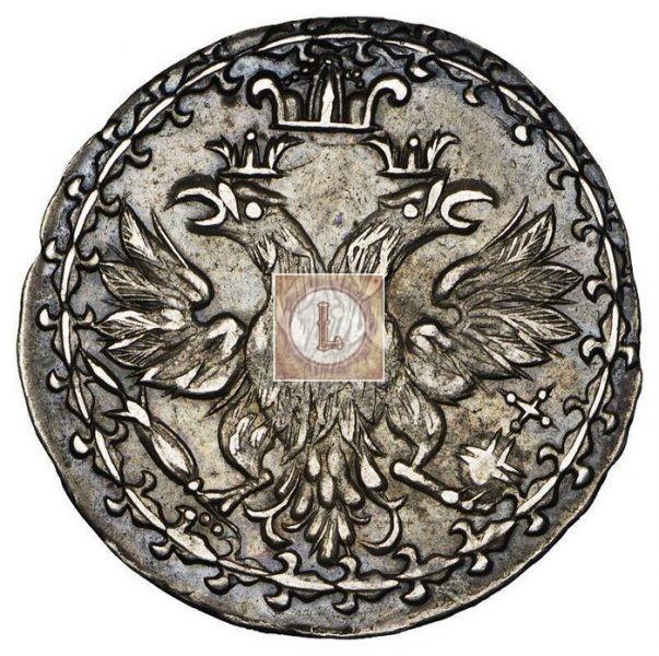 Монета Петра две короны