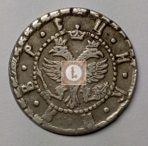 Фото гривны 1705 года
