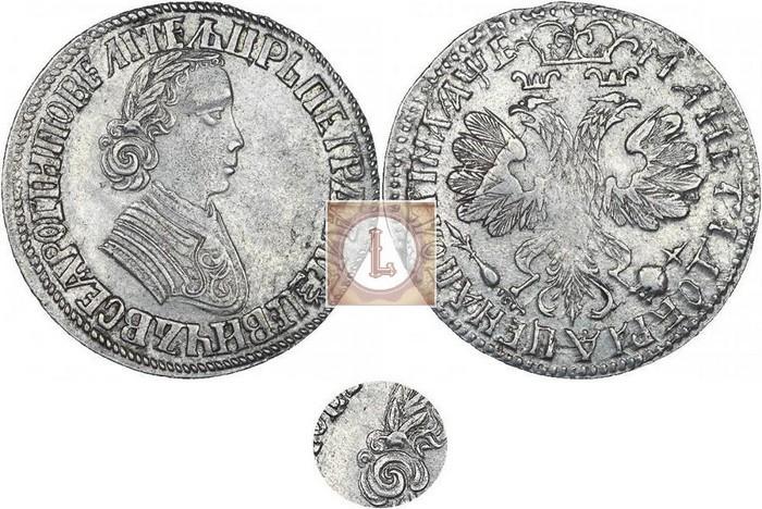 Полтина 1705 года фото