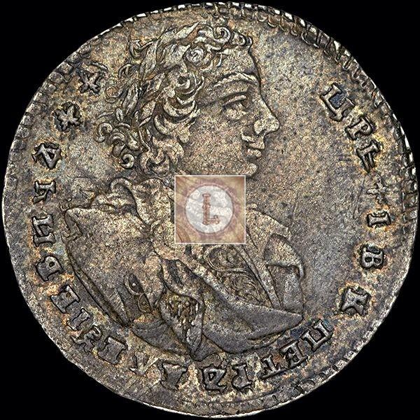 Тинф 1707 года цена