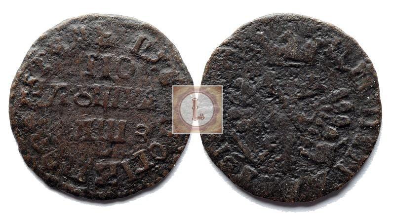 Полушка 1707 года фото