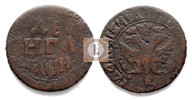Денга 1708 года фото