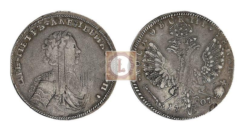 1 рубль 1707 года Биткин 186