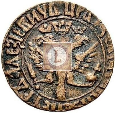 Денга 1708 года цена