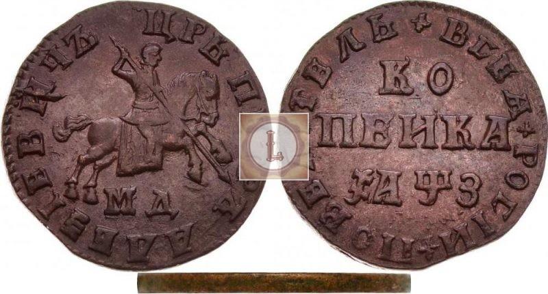 1 копейка 1707 года картинка