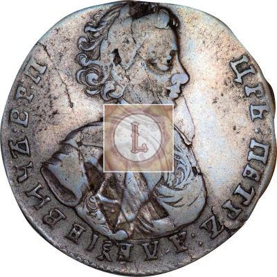 Полуполтинник 1707 года биткин 727