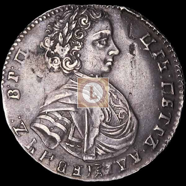 Аверс полуполтинника 1707 года