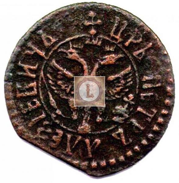 Аверс полушкиа 1706 года