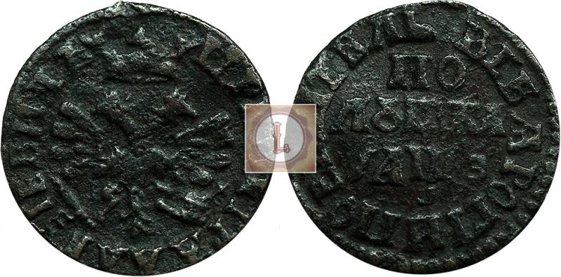 Полушка 1707 года картинка