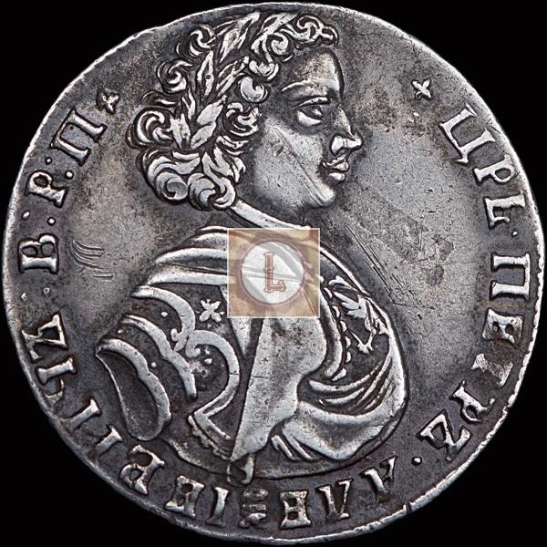 Аверс полтины 1707 года