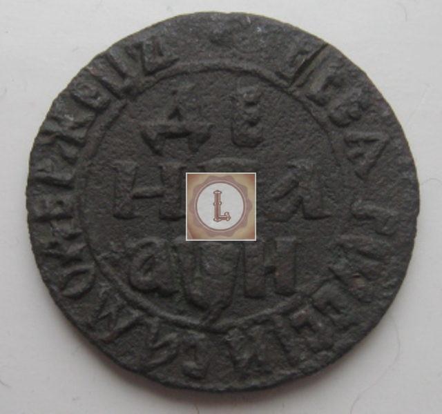Денга 1708 года разновидности