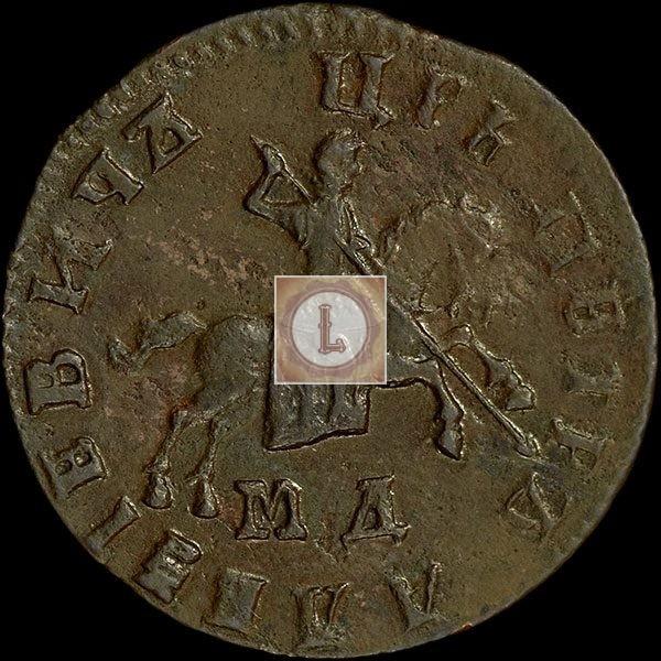 1 копейка 1708 года монетный двор